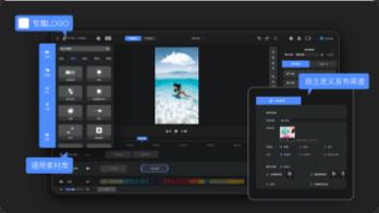 互动视频内容平台定制研发